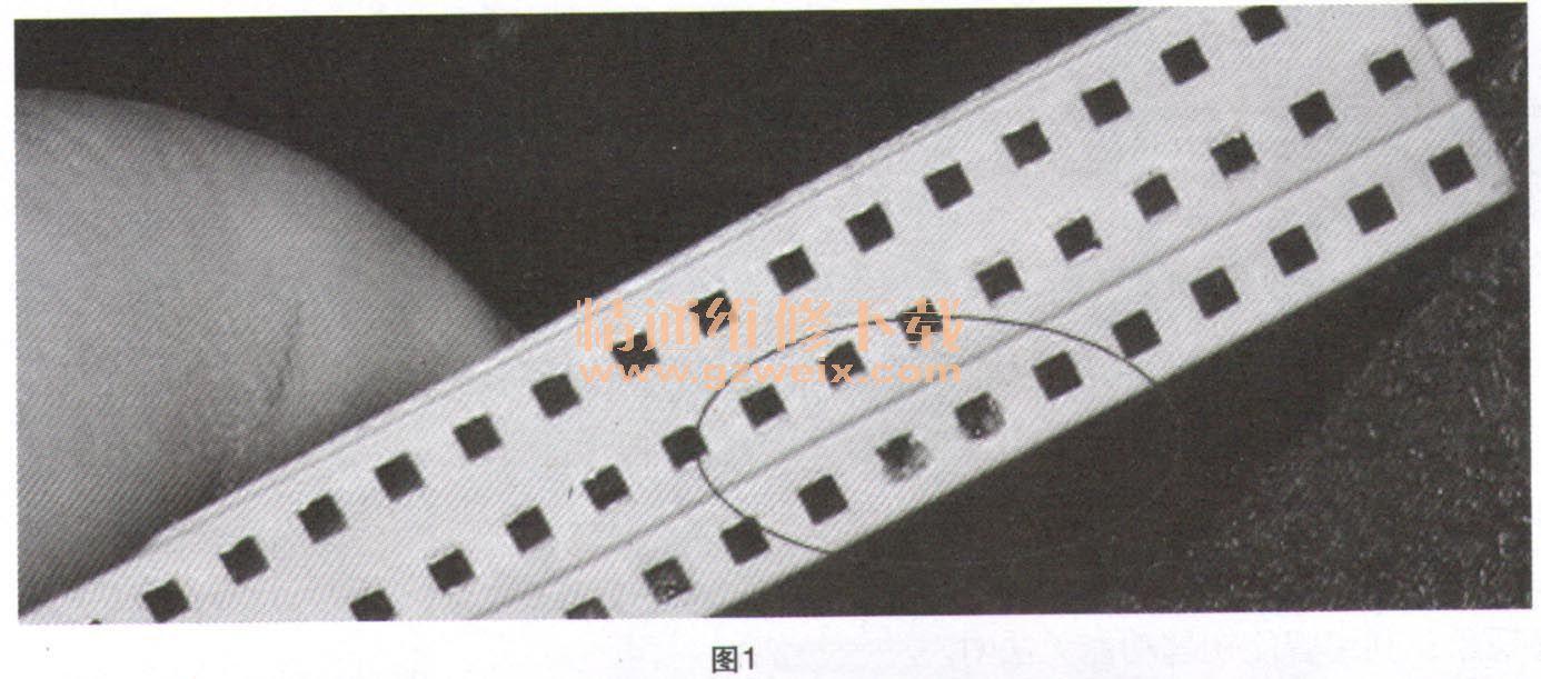 奥迪A6L轿车倒车影像不显示 黑屏高清图片