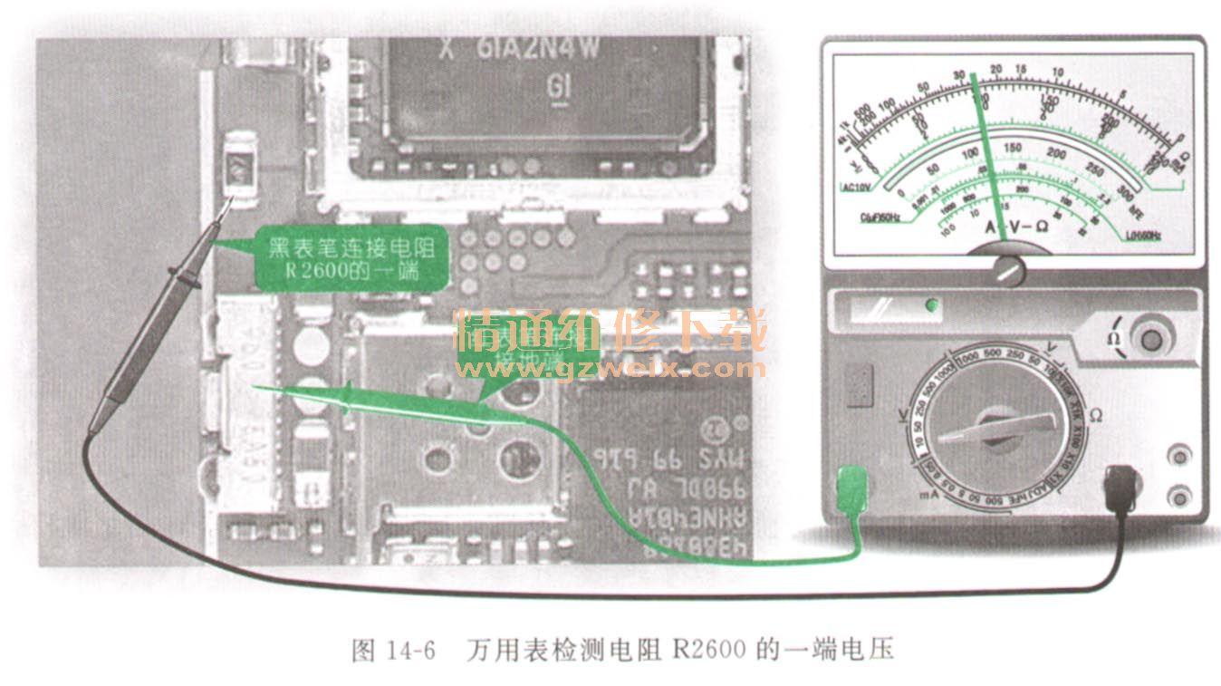 新手篇—图解手机维修入门与精通(下)