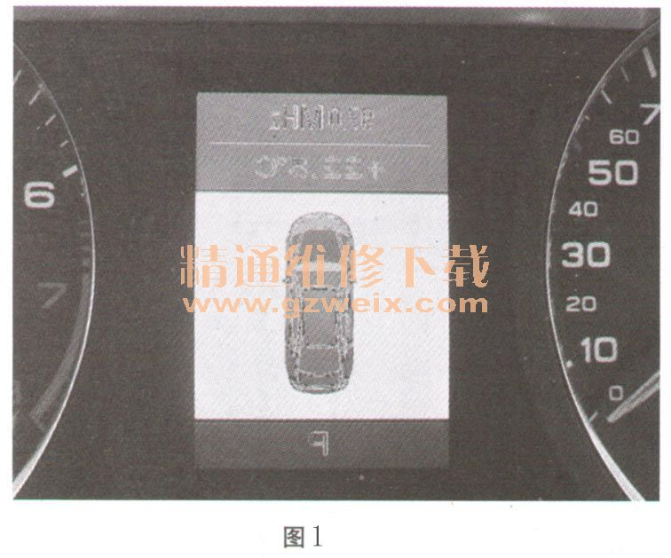 奥迪A6L轿车仪表中央显示屏显示不正常高清图片