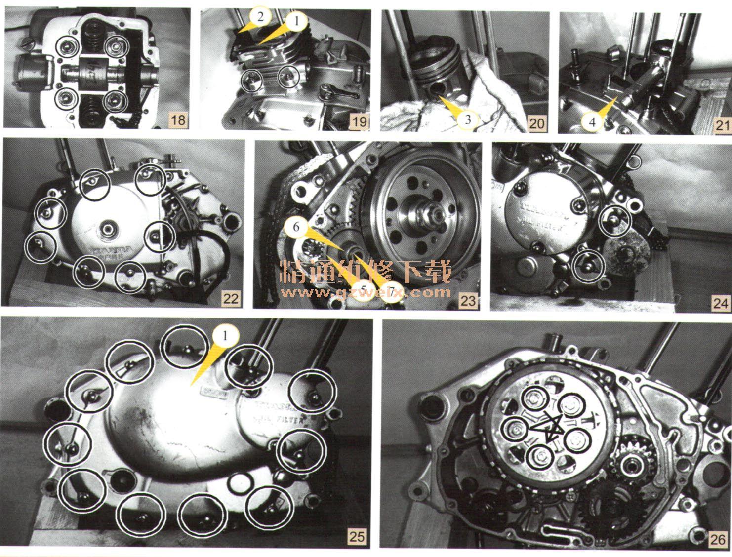 GS125发动机拆装实例图解 2