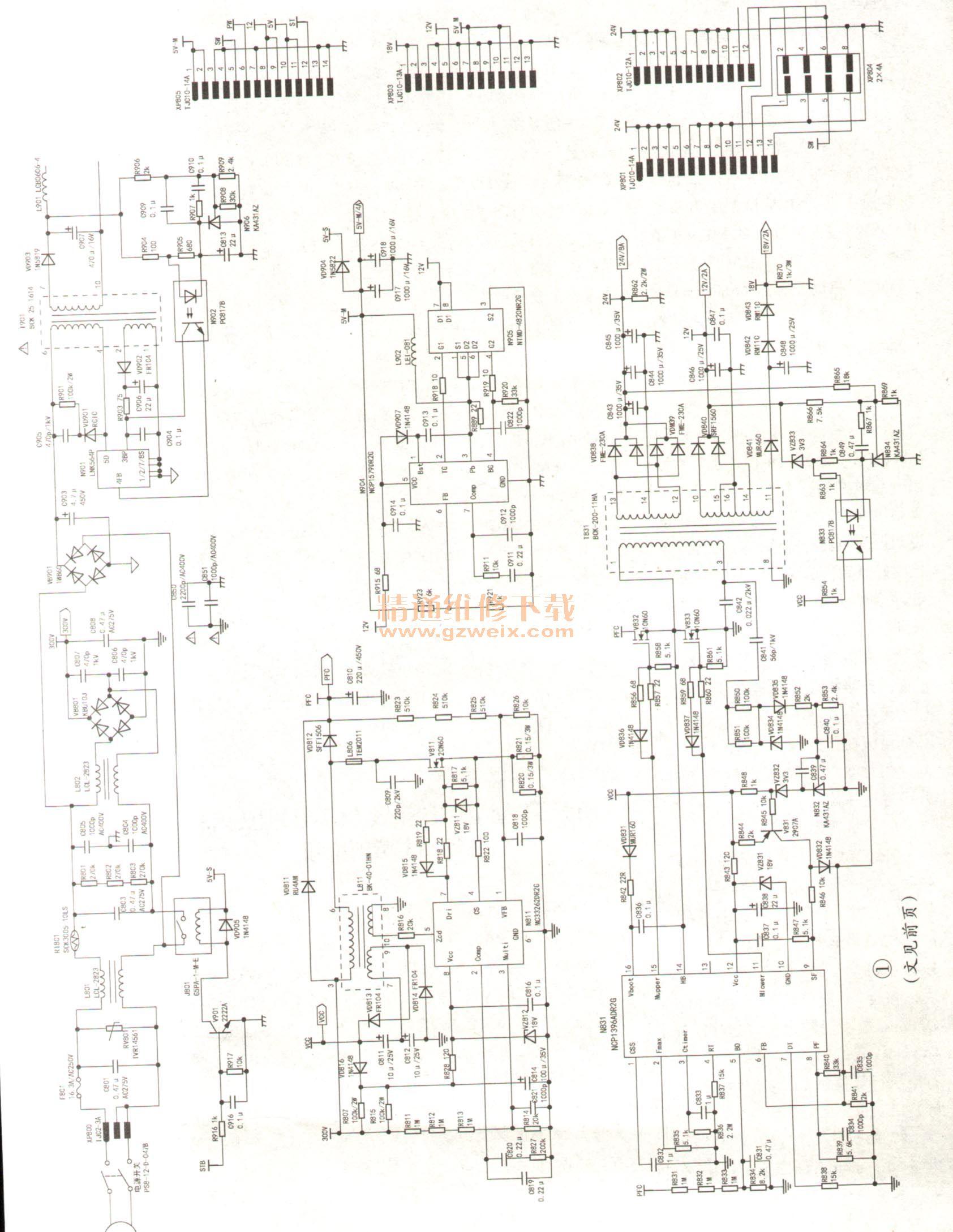 型空调控制电路