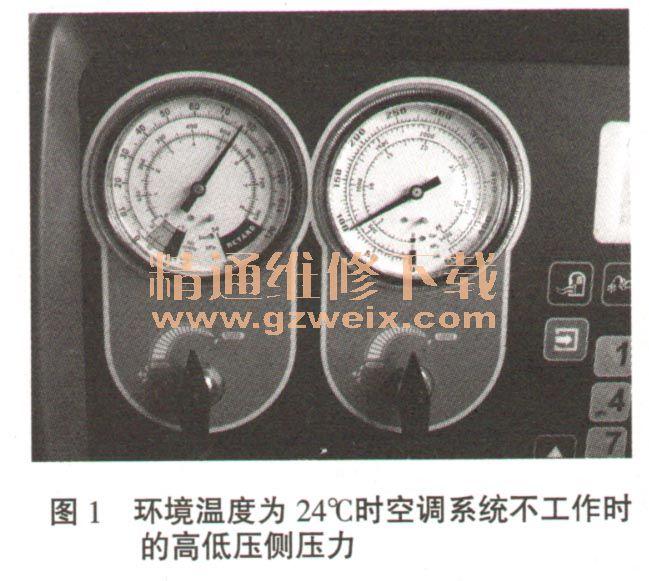 雪佛兰科鲁兹轿车空调不制冷故障诊断检修高清图片