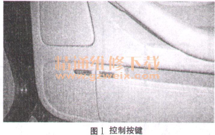 奥迪a8电气系统功能缺失故障排除高清图片