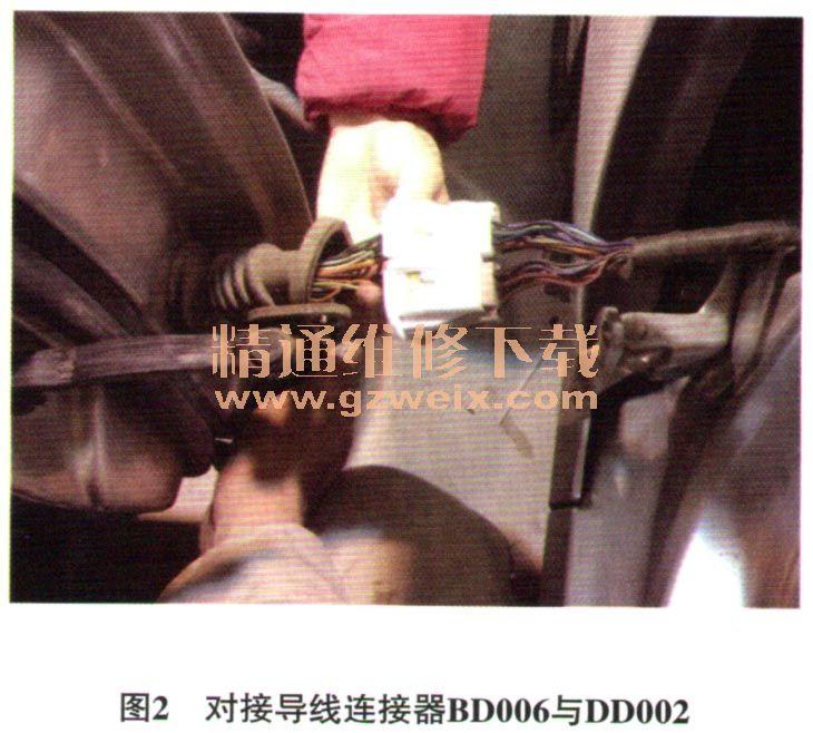 荣威350轿车车窗玻璃异常自动下降高清图片