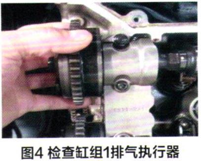 别克君越因正时链条故障导致发动机警告灯报警高清图片