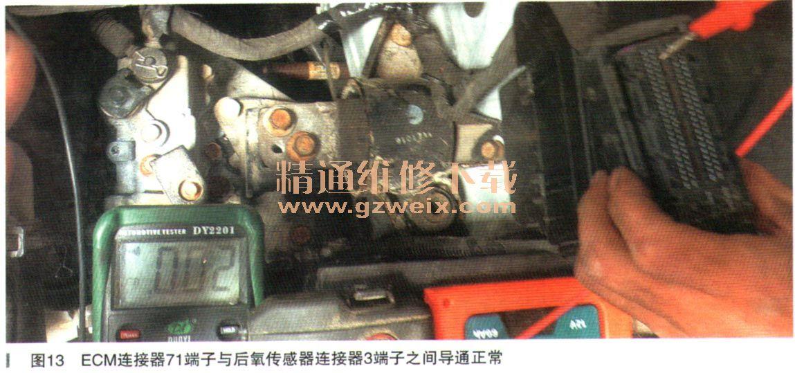 北京现代悦动发动机故障灯点亮、怠速不稳、易