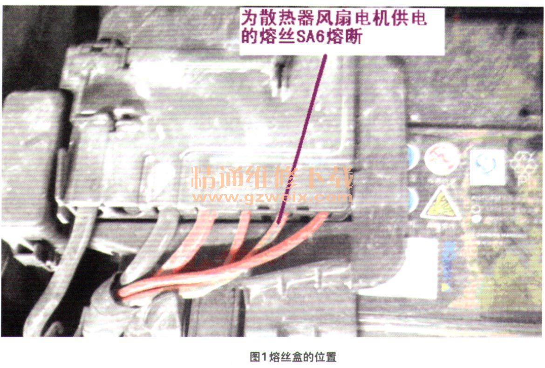 大众桑塔纳轿车冷却液温度与液位灯闪亮报警