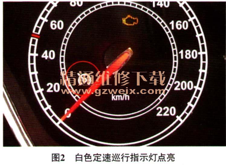 江淮瑞风s2轿车定速巡行功能失效,epc灯点亮