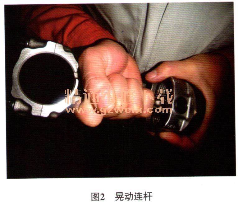 丰田新威驰轿车怠速时发动机异响高清图片