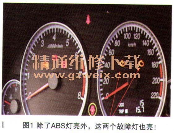 海马福美来3代ABS故障灯亮高清图片