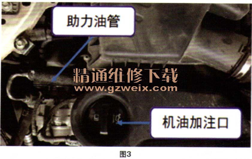 凯越更换离合器助力泵-别克凯越张紧轮油污异响的解决方法高清图片