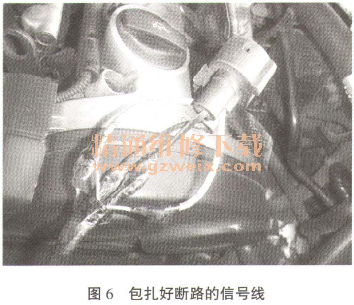 奥迪a8怠速运转空调工作时发动机冷却液温度过高