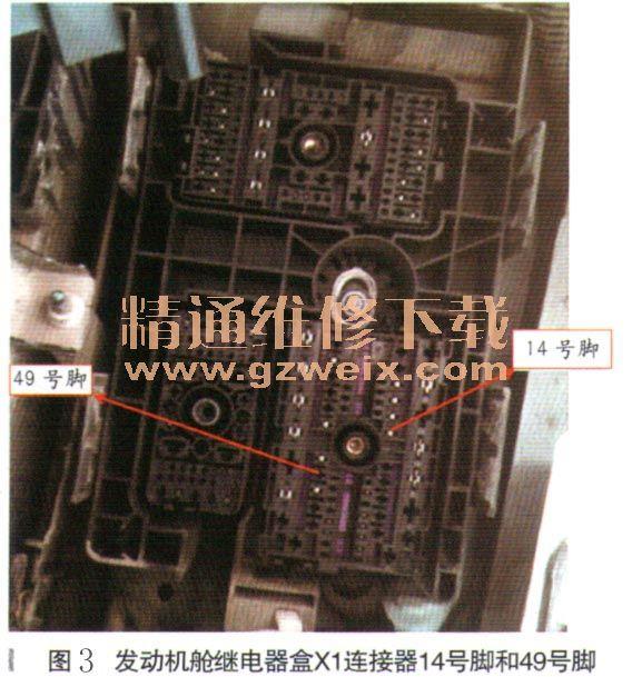 能电池板_别克英朗雨刮器喷水电机不工作 - 精通维修下载