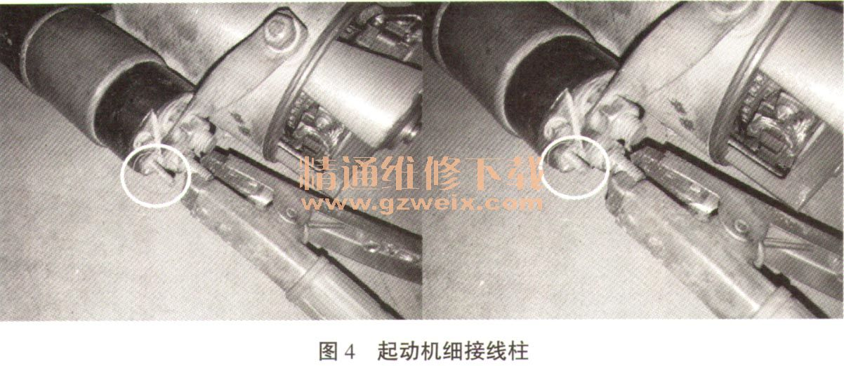 121J柴油车起动机不运转故障诊断图片