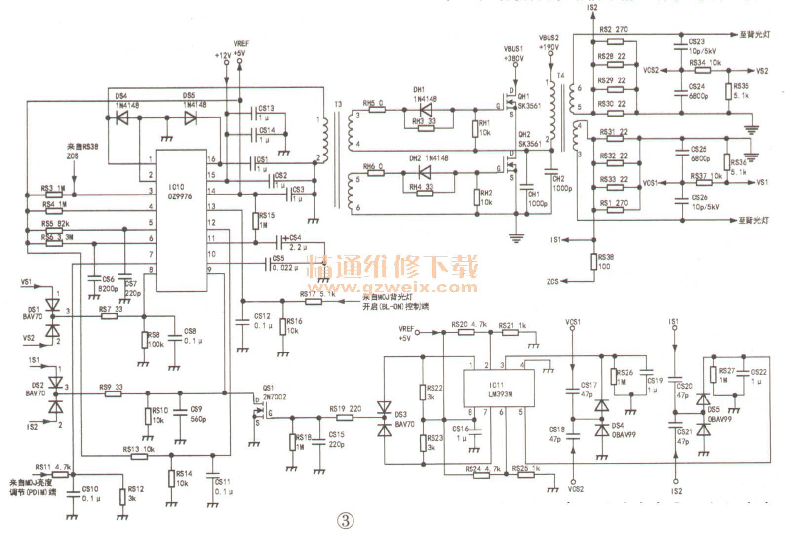 电路 电路图 电子 户型 户型图 平面图 原理图 1590_1108