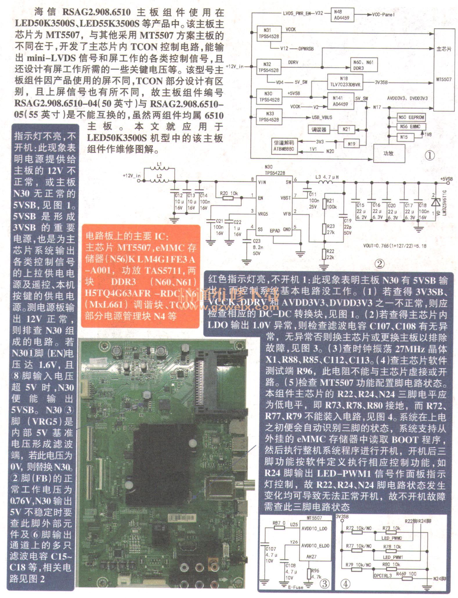 相关阅读 ·上一文章:三星wf17/18系列变频洗衣机电源电路分析与检修