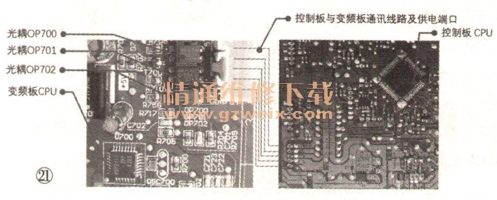松下nr-c23vg1直流变频冰箱工作原理与检修(下)
