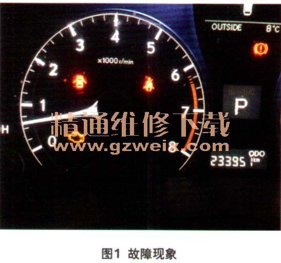 一辆搭载1AR-FE发动机的雷克萨斯RX270运动型多功能车。用户反映:该车发动机故障灯点亮。 检查分析:维修人员接车后,首先确认故障现象。起动发动机后,确认发动机故障灯一直点亮(图1)。使用故障诊断仪对发动机系统进行检测,所存储的故障码如图2所示。保存后尝试删除故障码,发现故障码P0500无法删除,说明为当前故障码。