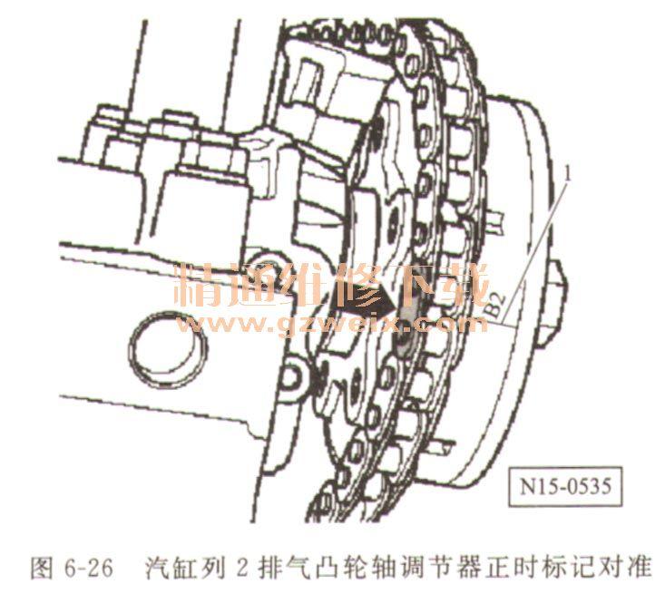 吉利4g18凸轮轴正时图