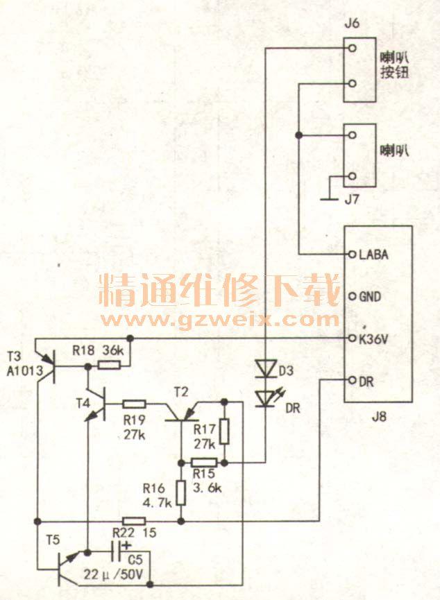电动自行车仪表电路的原理与检修