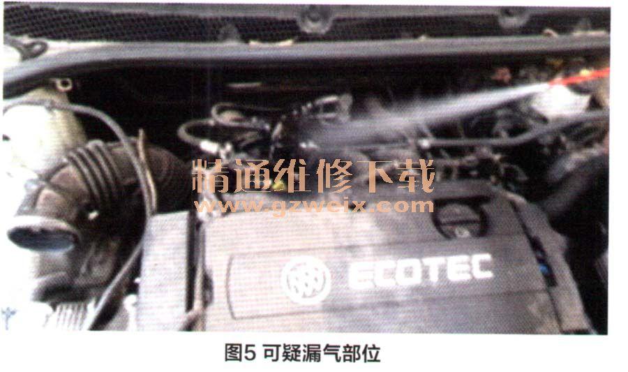 2010款别克英朗发动机故障灯点亮高清图片