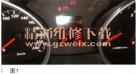 2012款三菱机油保养灯归零操作方法