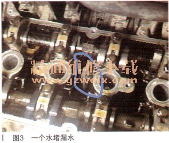 雪佛兰乐驰轿车发动机漏水检修图片