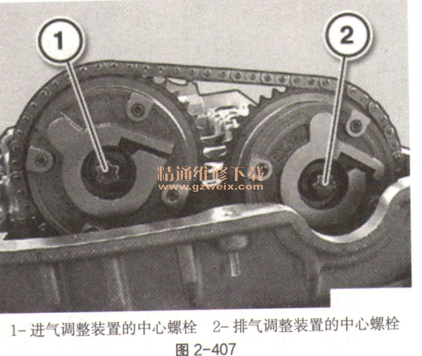文档资料 汽车技术 汽车专题 汽车正时设定       ⑥松开进气调整装置