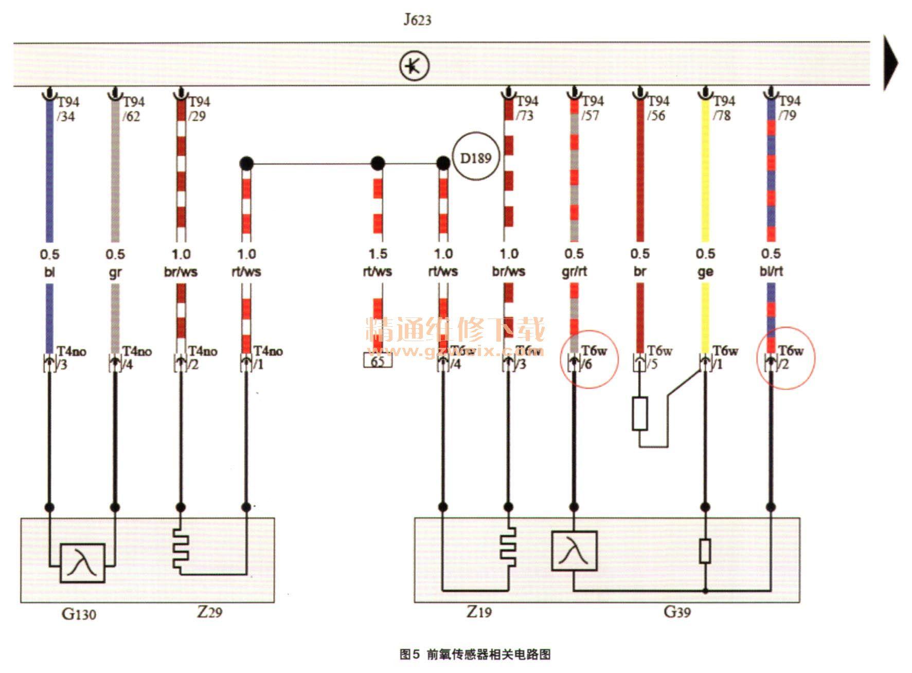 非常全面的插座开关接线图,装修用得上