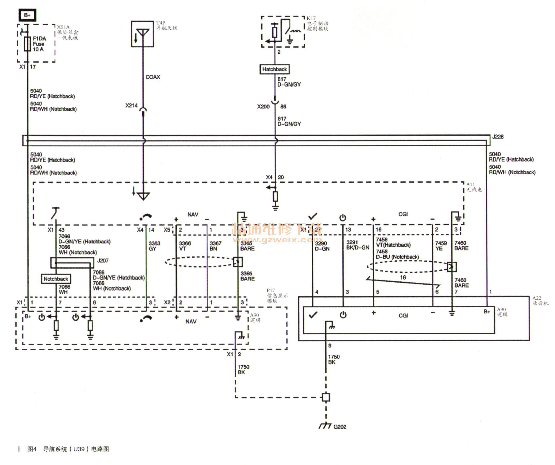 英朗收音机接线图图片