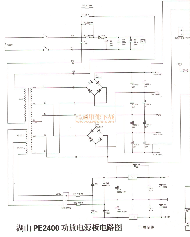 湖山pe2400功放电源板电路图