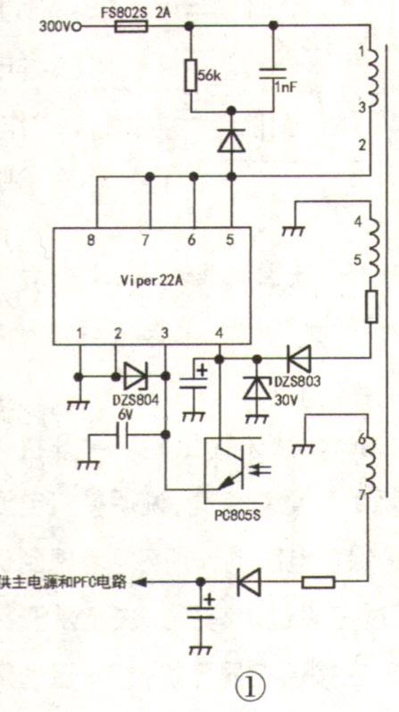三星la32s71b液晶电视屡损电源芯片viper22a