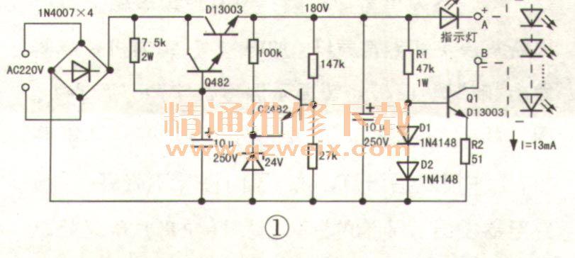 自制led灯条测试电路