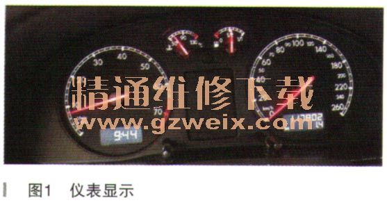 8t发动机的2012年上汽大众帕萨特新领驭轿车.