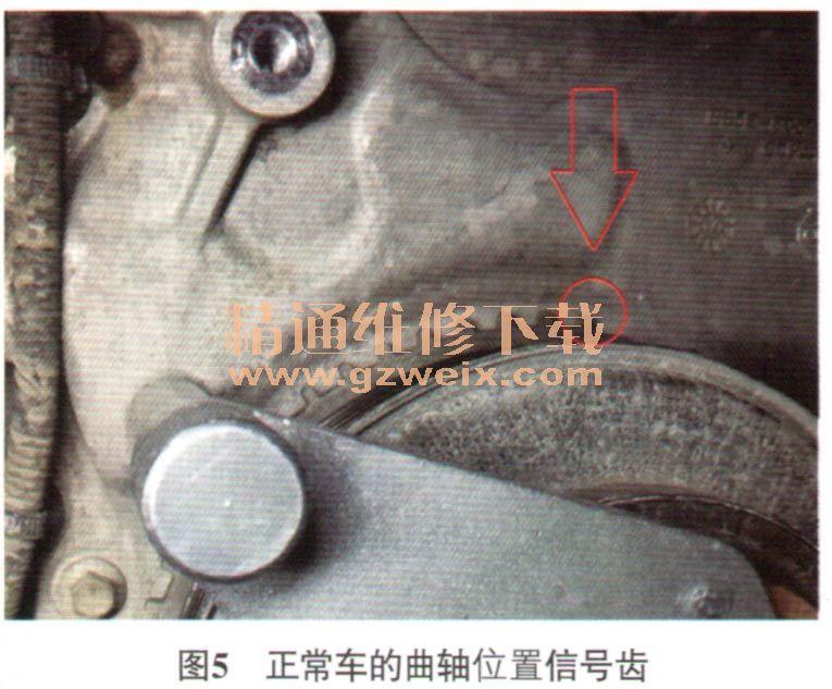 路虎极光发动机故障灯异常点亮检修
