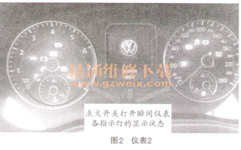 大众帕萨特轿车行驶中偶尔仪表黑屏