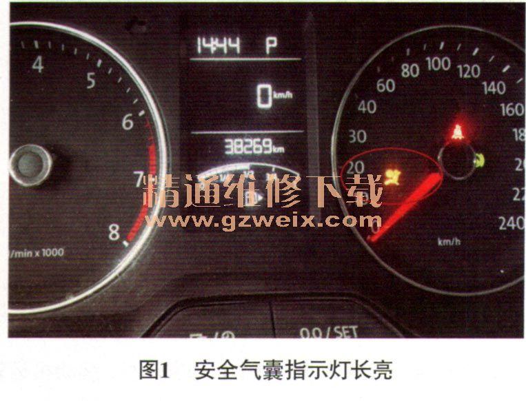 大众朗逸轿车安全气囊指示灯异常点亮