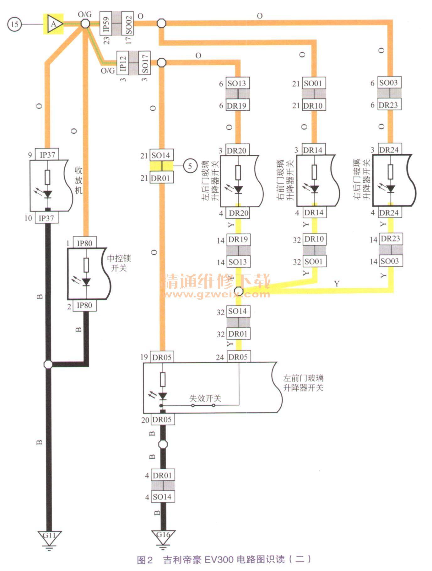 地图 电路 电路图 电子 原理图 1376_1820 竖版 竖屏