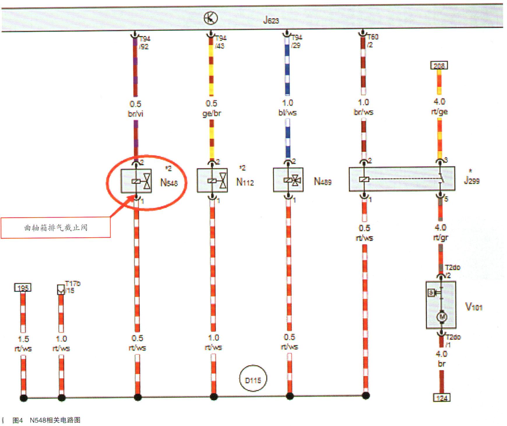 家庭内部插座插排与接线板的用法图解 - 电工天下