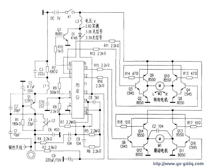 福特遥控赛车遥控接收与驱动电路工作原理