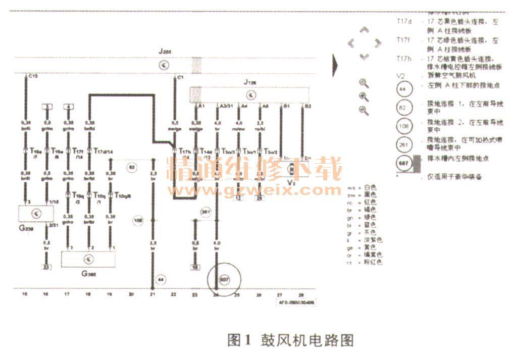 电路 电路图 电子 户型 户型图 平面图 原理图 1008_697