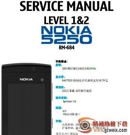 诺基亚5250拆机步骤_诺基亚(NOKIA)5250诺基亚原厂拆机教程及电路图 - 精通维修下载