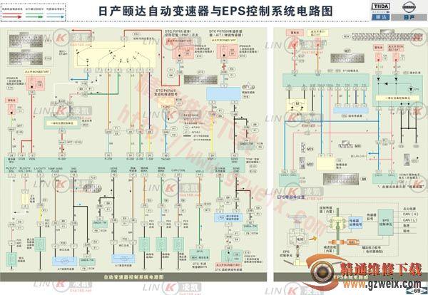 日产颐达自动变速器与eps控制系统电路图图片