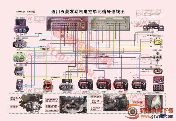 通用五菱发动机电控单元信号连线图图片