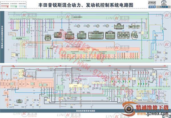 丰田普锐斯混合动力 发动机控制系统电路图高清图片