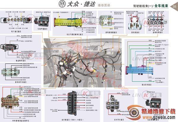发电.意思就是只要 2009-01-16    捷达发电机皮带如何高清图片